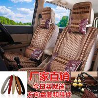 新五菱之光/荣光宏光s前排7/8座单排/双排小卡专用面包车座垫座套