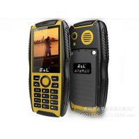 外贸手机E&LS200直板户外IP68级防水双卡双待MP3蓝牙真三防手机