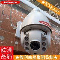 长沙监控安防 变焦高清摄像头 摄像机多少钱 隋