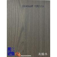 伊美家防火板 灰榆木天然木皮面耐火板 装饰免漆板饰面板胶合板