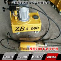 浙江华光牌顶推式千斤顶价格 油泵类型有哪些 来电咨询