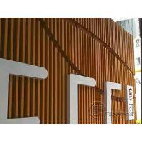 贵州艺术木纹铝方通厂家直销