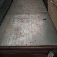 现货正品 65mn合金钢板佛山销售中心 65mn弹簧钢板价格实惠