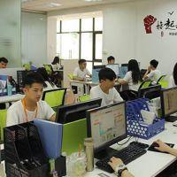 杭州昊晟轴承有限公司