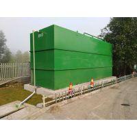 阳江农村地埋式废水处理设备—净源