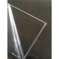 ps塑料透明板材 ps板 白色 0.5mm 有机玻璃板 透明3mm生产厂家