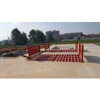 长沙市矿场工程车2.4米洗车槽mm-113