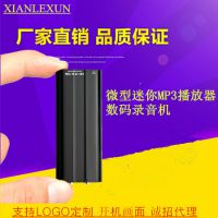 HQ专业录音笔工厂批发高清智能降噪微型迷你MP3播放器数码录音