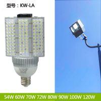 高流明 高光效 100W 风能LED横插玉米灯 E40接头路灯头