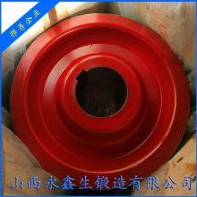 车轮锻件 焦化设备装煤车锻造用轮 永鑫生锻造 锻造精品