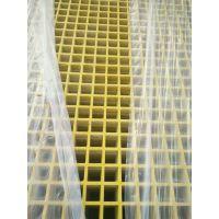 厂家直销玻璃钢格栅 防腐玻璃钢格栅盖板 安平玻璃钢格栅多少钱一平米