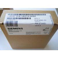 原装德国西门子PLC CPU模块S7-300 6ES7314-1AG14-0AB0 CPU314