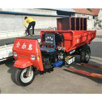 强力爬坡载重三马子 经济适用的柴油三轮车 可以整天使用的工程三轮车