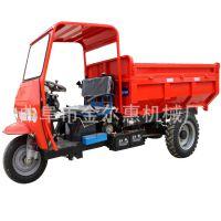工程建筑柴油三轮车 多用途工程建筑三轮车后卸 电启动三马车泥泞