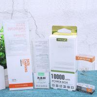 定制透明塑料包装盒 PP磨砂斜纹盒 彩胶折盒批发印logo