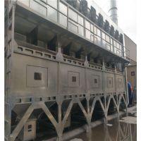 生产催化燃烧设备厂家活性炭吸附贵金属脱附式RCO设备