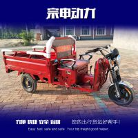 助力款燃油三轮摩托车汽油摩托自卸三轮摩托车货运定制款整车发货