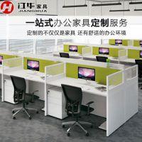 荆州办公家具厂定制品牌办公家具