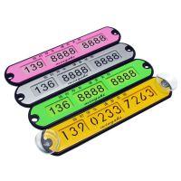 汽车临时停车牌 挪车电话卡 防晒移车号码牌停车卡吸盘式汽车用品