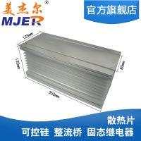 可控硅模块散热片 散热底座 MF350 350*125*135 铝材散热器 正品