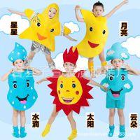 儿童演出服幼儿园表演服装环保时装秀亲子红太阳公公白云椰子云朵