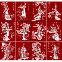 一件代发高清红楼梦人物手工剪纸图样素材金陵十二钗戏曲人物黑白