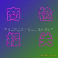 代理 木家具/木门/木棒/木工艺品疑难商检,草柳编疑难商检