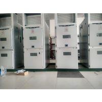 KYN28高压柜壳体厂家提供KYN28壳体