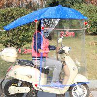 新透明雨伞挡雨电动挡风车三轮车前挡风挡雨帘夏季电瓶车挡雨帘子
