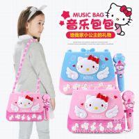 637儿童卡通KT猫音乐包包故事机带麦克风 可讲故事女孩音乐包包