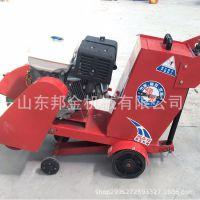 马路切割机 电启动冷柴油马路切割机 混泥土地面马路切割机