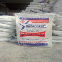 厂家直销食用轻质碳酸钙 轻钙 碳酸钙 现货供应