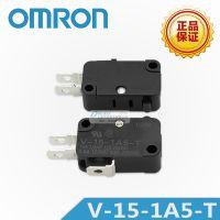 V-15-1A5-T 小型基本开关 欧姆龙/OMRON原装正品 千洲