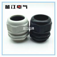 M63*1.5防水接头 环保塑料固定头 电缆拉不脱现货