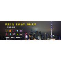 2019第十七届上海国际礼品及家居用品展览会