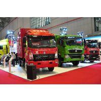2019-7月第六届中国(上海)国际商用车、专用车及零部件展览会