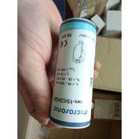 莘默专业销售zimmer HK1501A