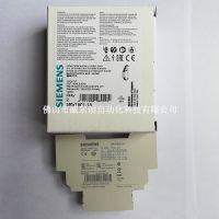 供应西门子3RV1901-1A辅助开关 原装现货,中国总代理商