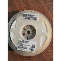 贴片电阻RC0603FR-0768R|0603 1% 68R