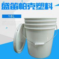 防水涂料桶,墙固、新型、长效、K11防水涂料专用桶