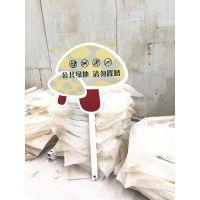 金合盛标牌业界良心-爱护花草树木警示牌多少钱