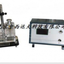 中西供应液体表面张力系数测定仪 型号:LN12-DH4607C库号:M389886