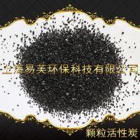 上海易芙现货供应除毒除异味煤质颗粒活性炭 净水化气活性炭