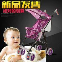 婴儿推车轻便折叠超轻便携四轮手推伞车宝宝儿童小婴儿车