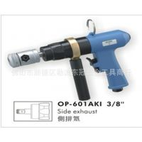 台湾宏斌 OP-601AKI 3/8 气动钻 测排气气动攻牙机