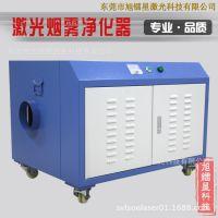 激光烟尘过滤 废气异味净化器 去除雕刻加工臭味 静电集尘吸咐器