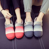 棉拖鞋包跟PU防水家居拼色拖鞋冬季批发男女保暖防滑耐磨一件代发