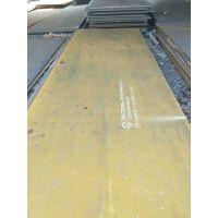 高强度耐磨钢板WNM500规格齐全 耐磨板 舞钢钢板保证质
