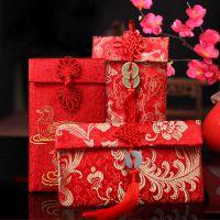 礼金恭喜发财红包袋订婚锦缎个性结婚创意周岁伴娘可爱搬家喜庆盘