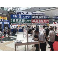 2019年6月日本赠品促销品展览会